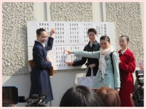 宝塚音楽学校 合格発表