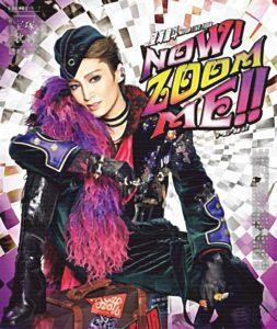望海風斗コンサートポスター