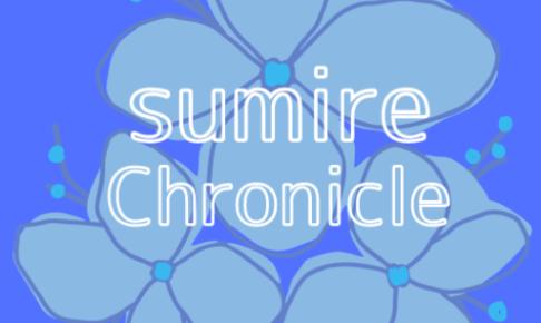 スミレクロニクル ロゴ